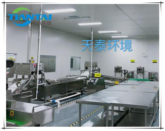 杨凌诚智食品科技有限公司