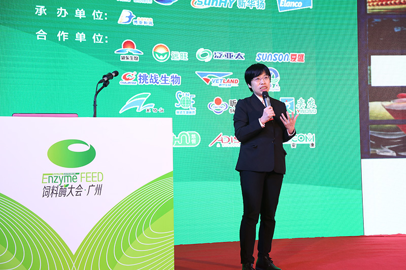 Dr. Mao Aijun from Sunson Group made a report at the 1st FEPTID Conference