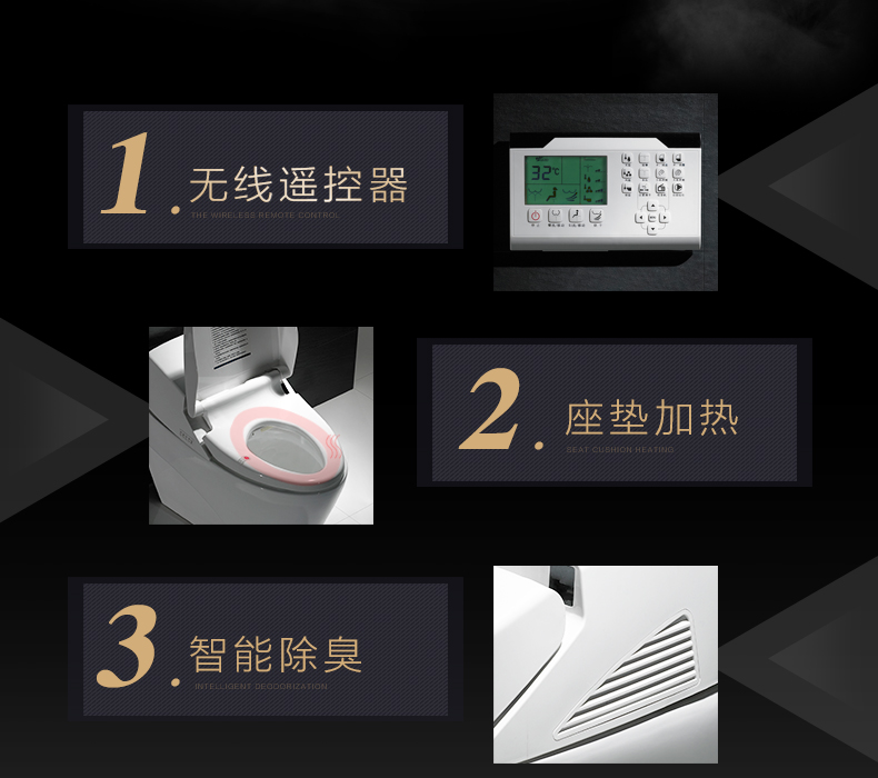 Lz-0701z 中国陶瓷亚博体育苹果app官方马桶