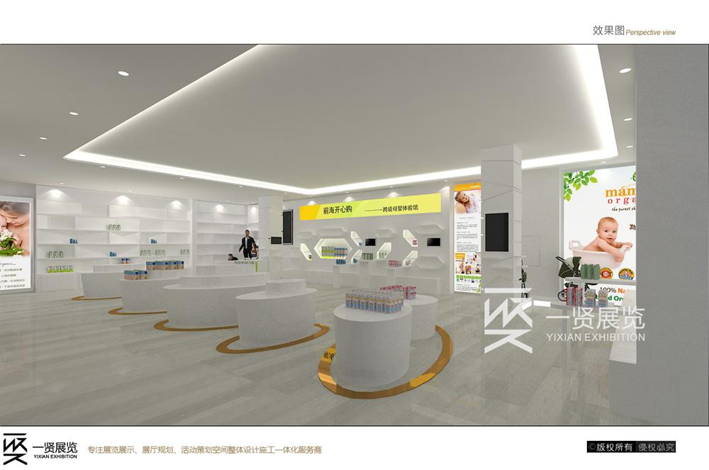 展厅设计公司的发展趋势有哪些