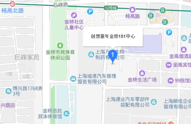 上海浦東金橋校區