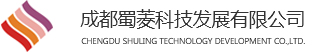 成都蜀菱科技发展有限公司