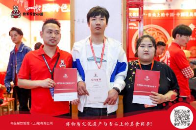 张爷爷betvictor备用站面--SFE上海餐饮展