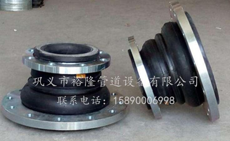 JDX型同心异径橡胶接头