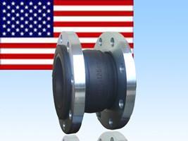 JGD-WM型美标高压橡胶接头