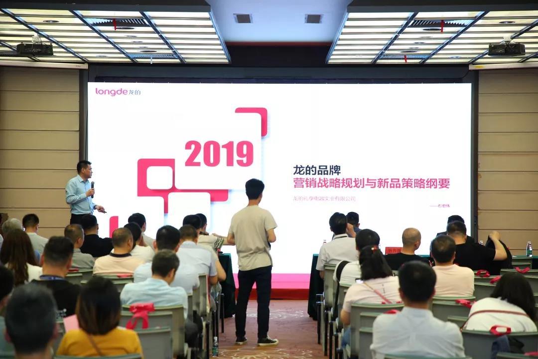 2019第27届春季深圳礼品家居展开幕 引领礼赠行业新动向