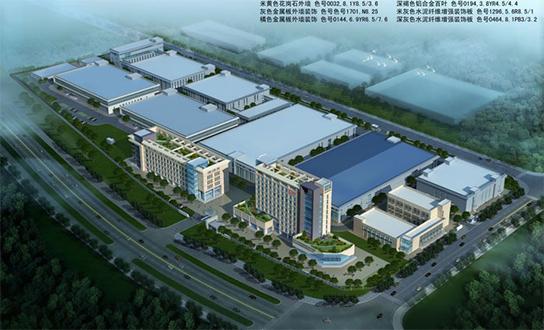 华西医药产业园(眉山)