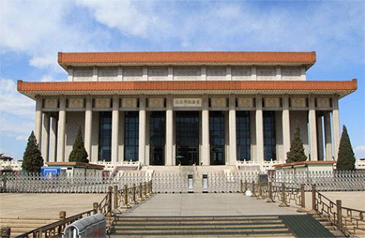 北京毛主席纪念堂改造工程