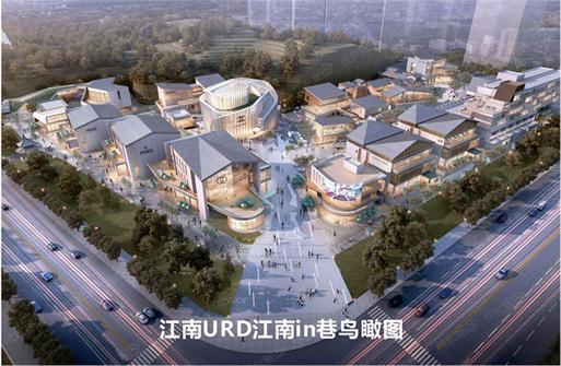 江南·URD  A区抗震支架工程