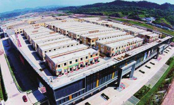 重庆医药专业物流和商贸基地