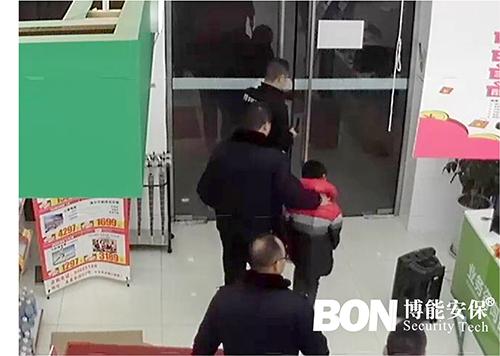 防盗新万博manbetx客户端万博亚洲体育官网