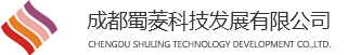 CHENGDU SHULING TECHNOLOGY DEVELOPMENT CO.,LTD.