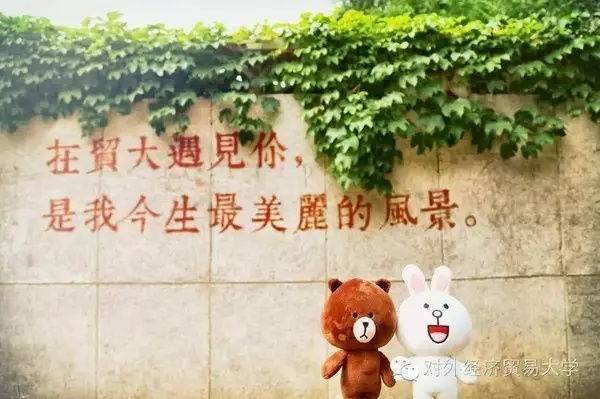 对外经济贸易大学金融学院FUN88官网备用网址高级研修班江苏南京班正式开班