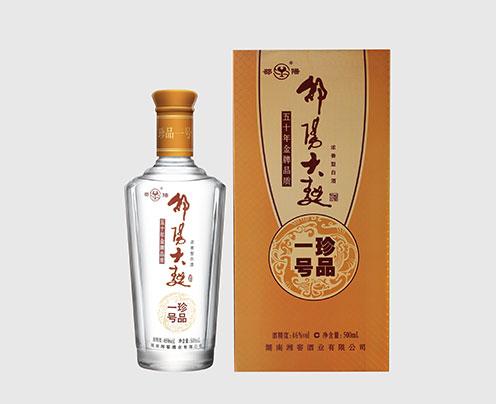 52°邵阳大曲酒·珍品一号 500mL