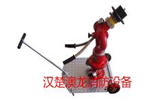 拖车式消防水炮