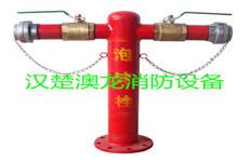 必威体育app网址消火栓