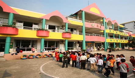 湖州南浔镇中心幼儿园