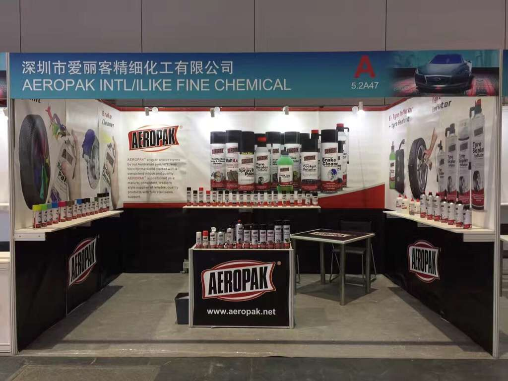 Automechanika Shanghai 5.2A47 (Nov 29-Dec2)