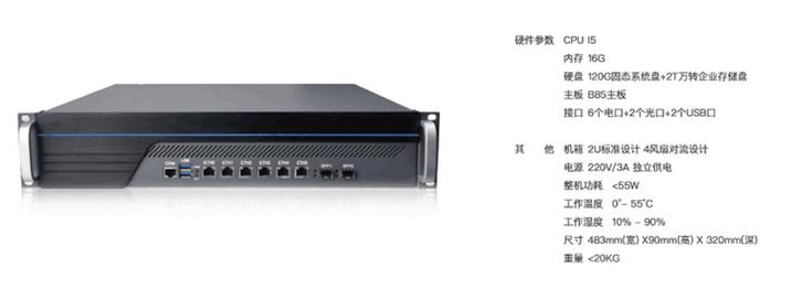 高端智慧酒店互动电视系统服务器