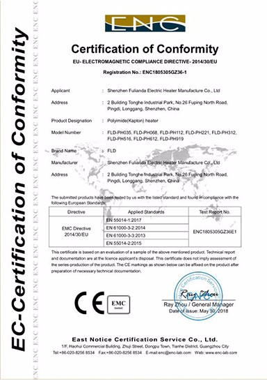 Polyimide Heater CE certificate