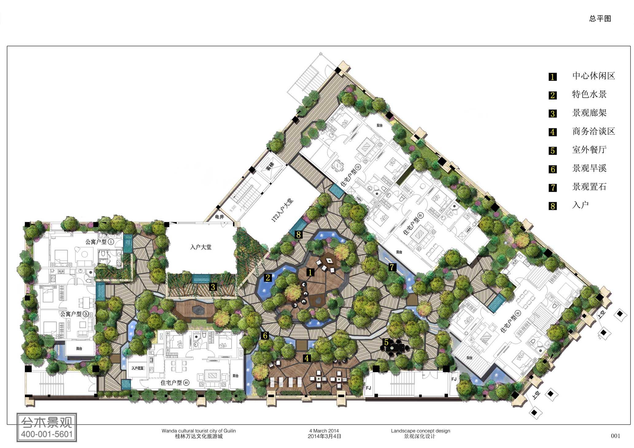 桂林-万达屋顶花园设计