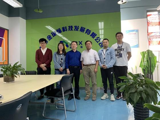 石墨烯产业技术创新战略联盟秘书长李义春一行考察陕西金瑞烯科技发展有限公司