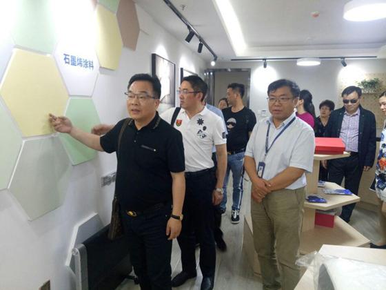 太仓高新区管委会领导带队来西安丝路石墨烯创新中心考察交流