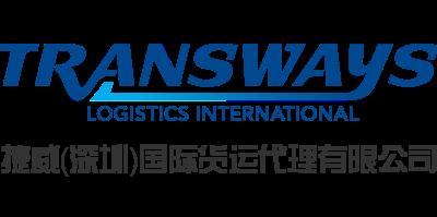 捷威深圳国际货运代理有限公司