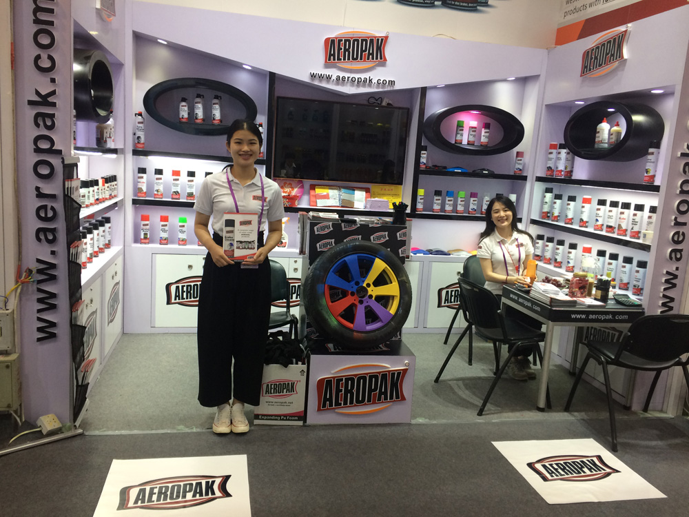 爱丽客122届广交会14.4D12-13