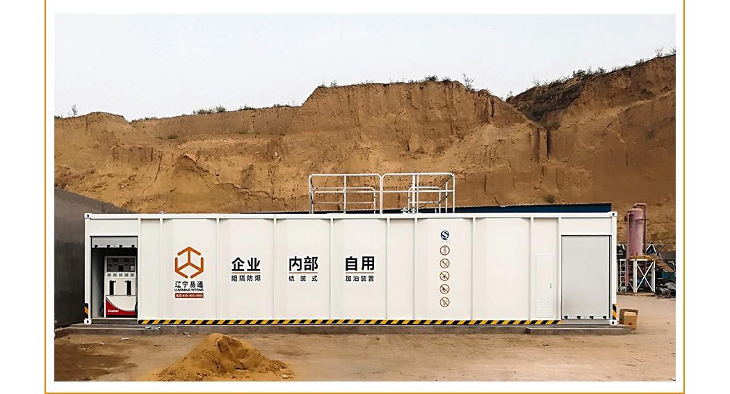 陕西油井技术服务公司