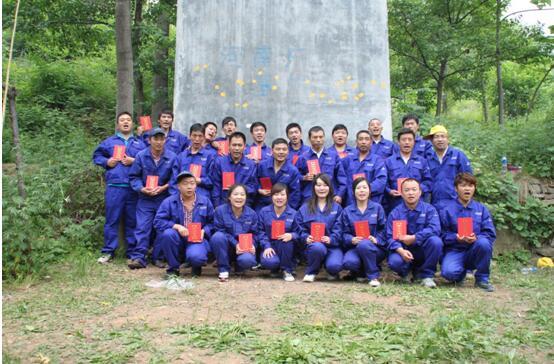 博德电梯中层人员万仙山拓展训练(2012)