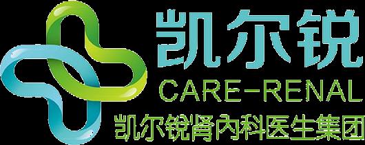北京凱爾瑞來醫院投資管理有限公司