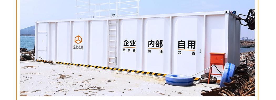 葫芦岛船舶厂