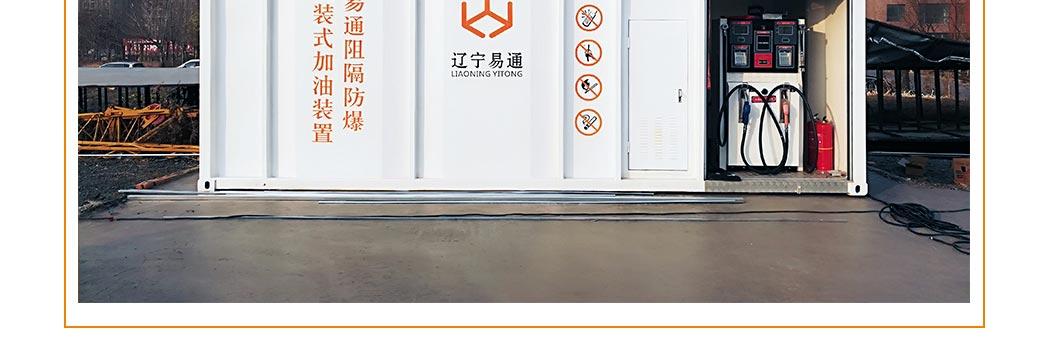 沈阳钢材市场第一台