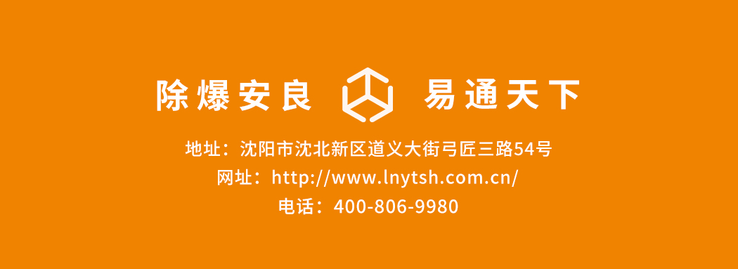 沈阳钢材市场第二台