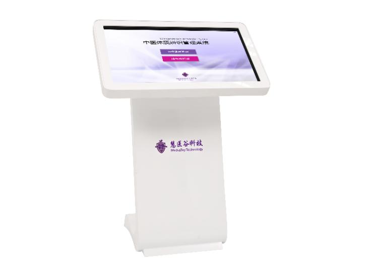万博体育助手app下载体质辨识万博手机版max客户端下载管理系统