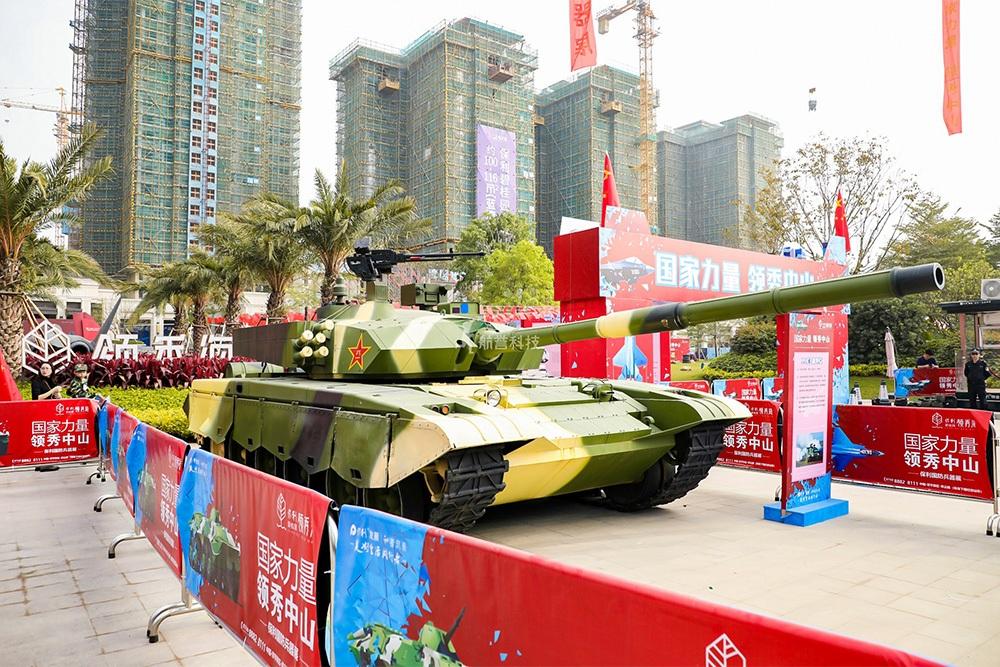 99主戰坦克