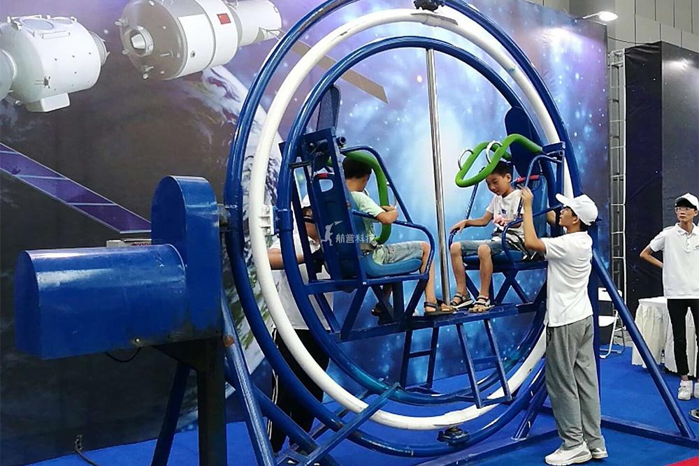 载人航天体能训练器