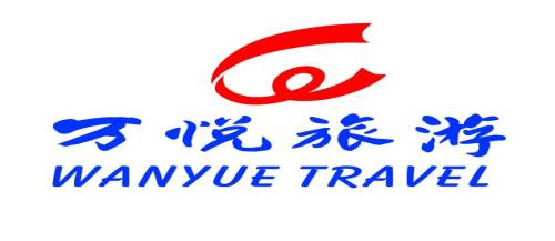 深圳定制旅游公司-深圳市万悦国际旅行社有限公司
