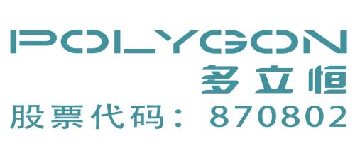 多立恒北京能源技術有限公司