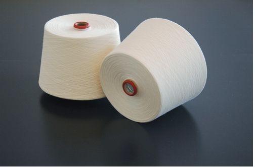 如東縣衣源紡織有限公司棉紗生產項目 竣工環境保護驗收公示