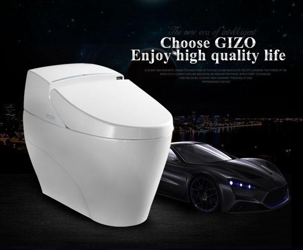 GIZO LZ-701S low water tank intelligent toilet