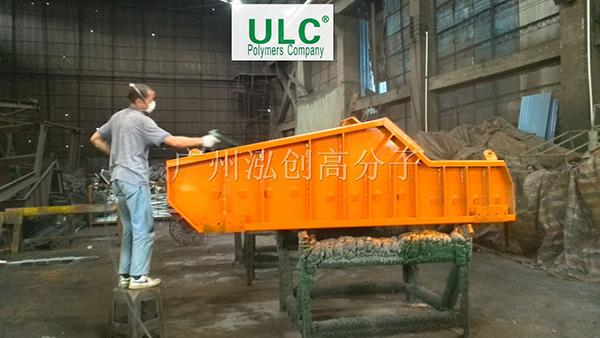 大型选矿振动筛的磨损和腐蚀问题
