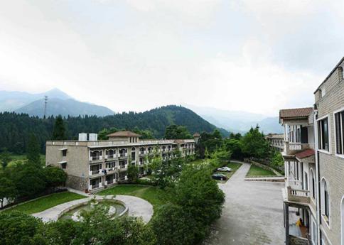 九峰颐养中心
