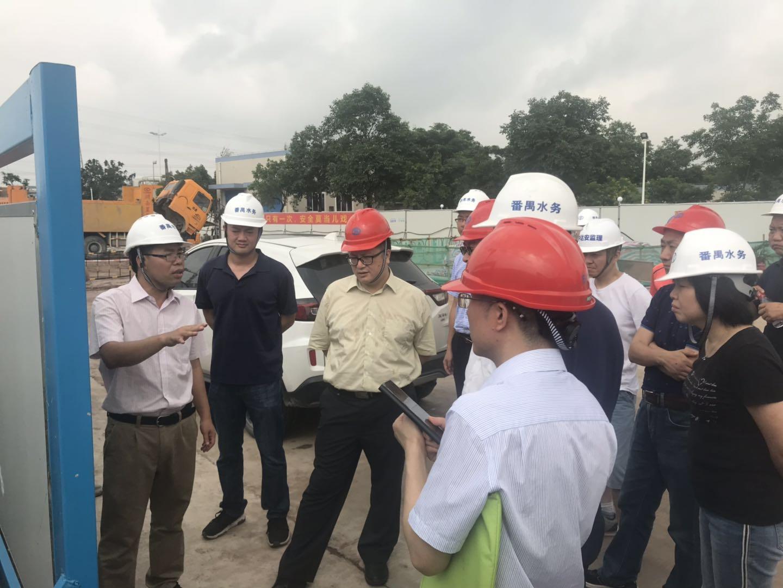 广州市水务局副局长黄洪飙一行到大石净水厂二期工程检查指导工作