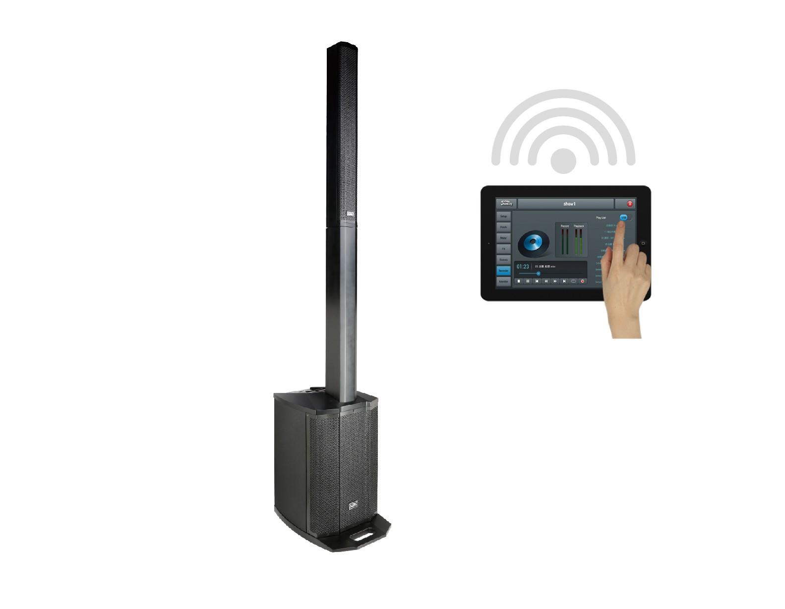 ARTOS 1000 D 系统 带数字调音台