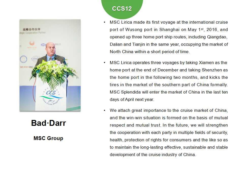 CCS12: President Voices