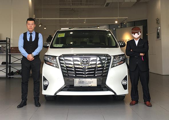 恭喜张先生提车丰田埃尔法