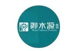 祝贺御木源qy8千亿国际,正式签约第11届苏州qy8千亿国际展