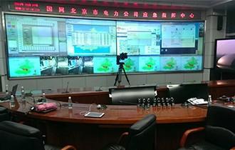 北京供电局